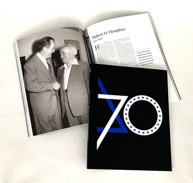 Israeli Embassy 70th Anniversary Book and Logo