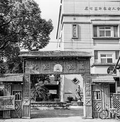 (Jay Kullman) Tags: taiwan 120 film agfaisolette blackwhite mediumformat taoyuan architecture