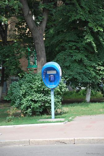 Київ, бульвар Лесі Українки  InterNetri Ukraine 271