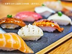 一笈壽司 台中 公益路 日本料理 25 (slan0218) Tags: 一笈壽司 台中 公益路 日本料理 25