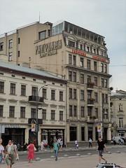 July 18 (458) (~Diablo~) Tags: ukraine lviv lvov kawasaki versysx 300