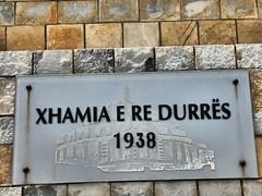 Xhamia E Re Durres (1) (pensivelaw1) Tags: durres albania balkans castle ampitheater romanruins mosque