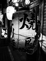 Street Fragments #378 - FUKUOKA Day and Night (Yoshi T. (kagirohi)) Tags: japan japanese blackwhite bw street streetphotograph streetphotography alley fragment urban city cityscape snapshot ricoh gr ricohgr 日本 福岡 白黒 モノクローム モノクロ 路上 ストリート ストリートフォト 都市 風景 都市風景 スナップ スナップ写真 リコー 断片 blackandwhite monochrome depthoffield fukuoka