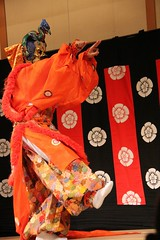 Culture shows - Gion, Kyoto, Japan