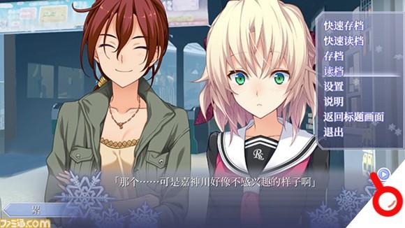 《告別回憶 無垢少女》簡繁體中文版公布發售日