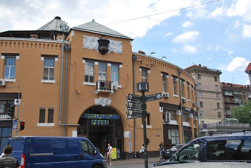Бессарабський ринок, Київ  InterNetri Ukraine 129