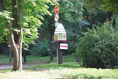 Паркова алея, Київ  InterNetri Ukraine 582