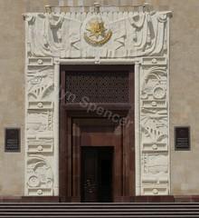 Ganja City Hall (glynspencer) Tags: ganja azerbaijan az
