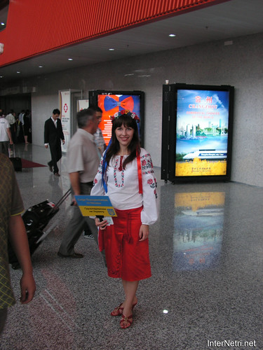 Гуанчжоу, Китай Chine InterNetri 18