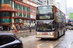 KMB Volvo B10TL 12m KM8453 276P (Thomas Cheung Bus Photography) Tags: bus hong kong public transport mass transit street volvo b9tl kmb kowloon motor double decker doubledecker superolympian super olympian alexander alx500
