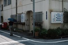 180719DSCF9405 (keita matsubara) Tags: ueno suehirocho okachimachi tokyo japan 上野 末広町 御徒町 東京 日本