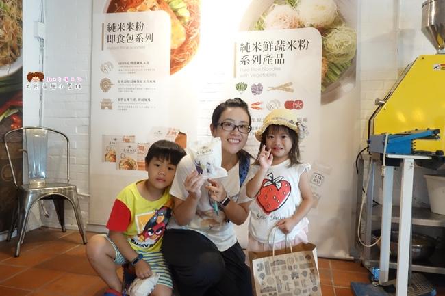 《新竹》老鍋休閒農莊~歷史導覽解說、米食手作體驗、米粉DIY!暑假活動/校外教學/親子同遊,一起來場傳統米粉文化之旅吧!