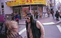 (David Chee) Tags: contax t2 carl zeiss sonnar fujifilm fuji superia 400 newyork nyc manhattan chinatown mott hester street film analog