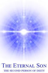 Reality-ize (haworth606) Tags: allah god higherpower angel art beings celestial creators creatures deity divinity entities haworth jeff livingcreatures realityize sacred spiritual urantia visionaryart sedona arizona usa 840