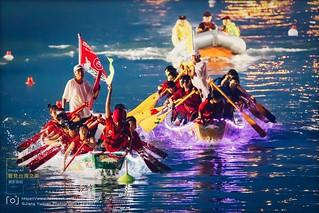 2018 台灣 端午節 龍舟賽 Taiwan Dragon Boat Festival Dragon Boat Race