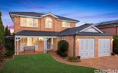 45 Ravensbourne Circuit, Dural NSW