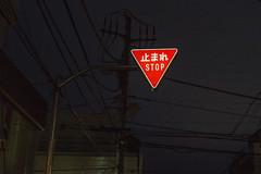 L1009577 (irenekylo) Tags: leicam10 tokyo street irenemama japan