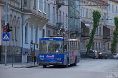 Skoda 14Tr02/6-516, Lviv, 2018/05/20. (lg-trains) Tags: ukraine ukrainian lviv public transport