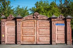 vadimrazumov_20180611_282902 (Vadim Razumov) Tags: 2018 tyumen vadimrazumov russia