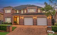 4 Ben Place, Beaumont Hills NSW