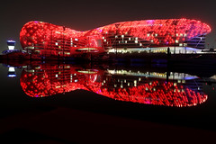 The World Lights Up Red for Inclusion! (Special Olympics Europe_Eurasia) Tags: abudhabi unitedarabemirates uae