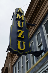 Amuzu (ramseybuckeye) Tags: theatre marquee southport north carolina amuzu sign