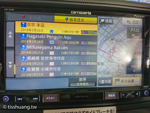 九州自駕-9753