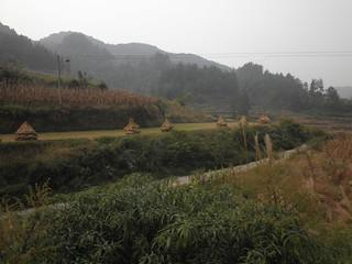 Guizhou China 2017  开阳3