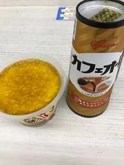 焼きプリンとカフェオーレ (96neko) Tags: snapdish iphone 7 food recipe 7elevenセブンイレブン新宿余丁町店