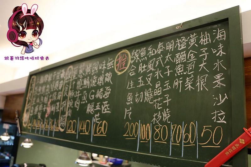 築の藏 東京築地市場丼飯店05