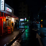 Meieki 2-chome, Nagoya thumbnail