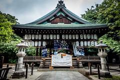 Shiramine Jingu (Hiro_A) Tags: kyoto japan shrine architecture shiraminejingu samuraijapan samuraiblue worldcup2018 football soccer