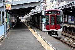 Nishitetsu 9507, Nishitetsu Hirao (Howard_Pulling) Tags: japan rail railway zug bahn train trains trainsinjapan japanese howardpulling photo picture gare