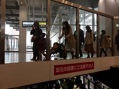 P1010390 (Mickey Huang) Tags: anasonic gx7 mk2 gx80 gx85 lumix g 20mm f17 m43 mft osaka japan 大阪 日本 travel 旅行 snap street people