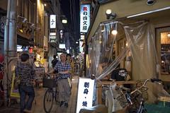 DOWN SIDE OF TOKYO (ajpscs) Tags: ©ajpscs ajpscs japan nippon 日本 japanese 東京 tokyo city people ニコン nikon d750 tokyostreetphotography streetphotography street seasonchange summer natsu なつ 夏 2018 shitamachi night nightshot tokyonight nightphotography citylights tokyoinsomnia nightview tokyoyakei 東京夜景 lights hikari 光 dayfadesandnightcomesalive alley strangers urbannight attheendoftheday urban othersideoftokyo walksoflife urbanalley tokyoscene anotherday streetoftokyo downsideoftokyo