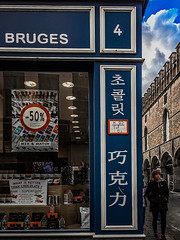 Four (Melissa Maples) Tags: brugge bruges belgique belgië belgium europe apple iphone iphone6 cameraphone winter 4 number chinese text sign street shop window