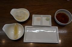 DSC06319 (RosieTulips) Tags: secchuyokota omakase condiments tempura lemon pickles daikon kelpsalt salt wasabisalt dashi