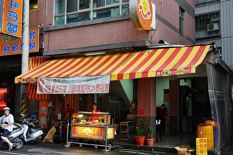 42419848035 eff257d69d c - 雞多汁台中興安店|來自台南好吃不膩口的炸雞 最推薦三角骨,那骨縫間的肉有股說不出的魅力 還有黃金雞排跟地瓜都是台中人最愛的午茶小點!