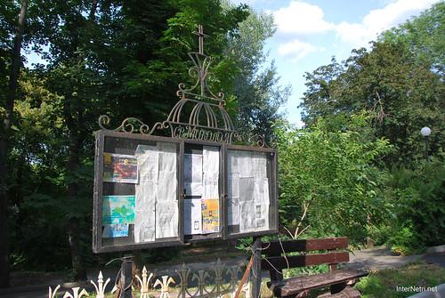 Аскольдова могила, Київ  InterNetri Ukraine 009