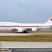 Abu Dhabi Amiri Flight, A6-UAE