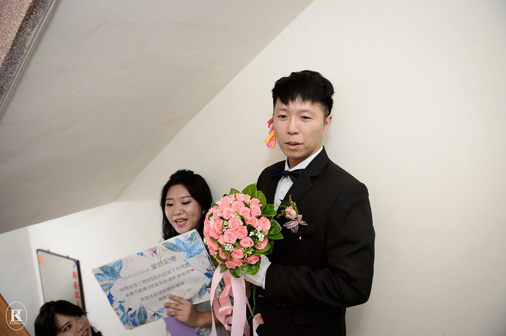 大里菊園婚攝_079