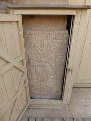 Tomb of Maya, Saqqara (Aidan McRae Thomson) Tags: saqqara tomb ancient egypt egyptian relief carving