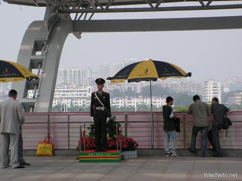 Гуанчжоу, Китай Chine InterNetri 20