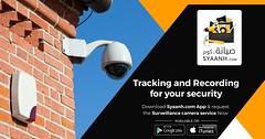 CCTV (1) (syaanhapp11) Tags: cctv qatar syaanh homemaintenance