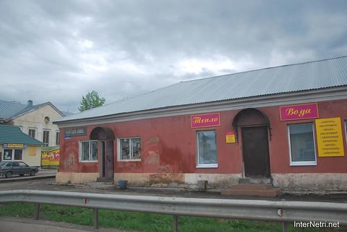 Петровське-Ростов-Борисоглібський  InterNetri 0229