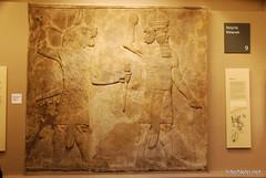 Стародавній Схід - Бпитанський музей, Лондон InterNetri.Net 202