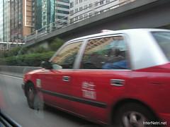 Таксі Гонконг Hongkong InterNetri 1120 (InterNetri) Tags: автомобіль гонконг honkong таксі китай car автомобиль 汽车 汽車 auto voiture αυτοκίνητο mobil 車 차 fiara bil samochód carro mașină coche araba xehơi hongkong 香港 홍콩 азія internetri qntm
