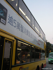Гонконг Hongkong InterNetri 0193