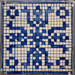 Space Invaders Fropm A Different Time [Mdina - 29 April 2018] (Doc. Ing.) Tags: 2018 malta rabat mdina square falsonpalace isswartalimdina blue tile geometric
