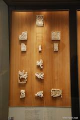 Стародавній Схід - Лувр, Париж InterNetri.Net 1237